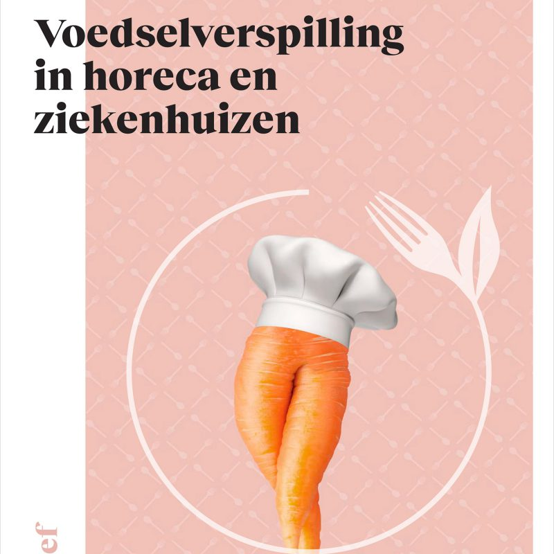 Design: Hans van der Woerd